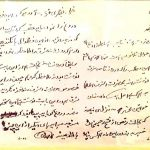 نامه احمدشاه دراعتراض بمطالب مندرجه درجراید،به عضدالملک ،ازخط واملا مشخص است دردوره اوایل بسلطنت رسیدنش است